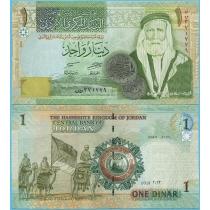 Иордания 1 динар 2013 год.