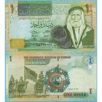 Иордания 1 динар 2016 год.