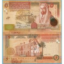 Иордания 5 динар 2014 год.