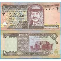 Иордания 1/2 динар 1993 год.