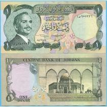 Иордания 1 динар 1975-1992 год.