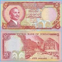 Иордания 5 динар 1975-1992 год.