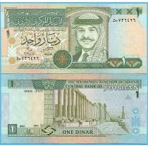 Иордания 1 динар 1996 год.