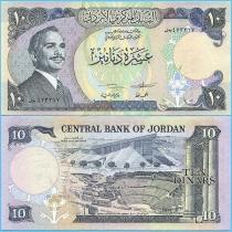 Иордания 10 динар 1975-1992 год.