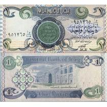 Ирак 1 динар 1979-84г.