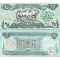 Ирак 25 динар 1990 г.