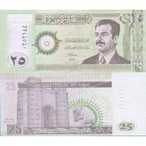 Ирак 25 динар 2001 год.