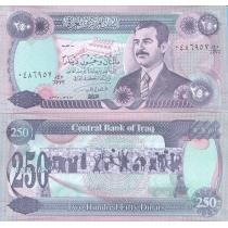 Ирак 250 динар 1995 год.