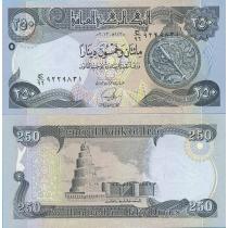 Ирак 250 динар 2014 г.