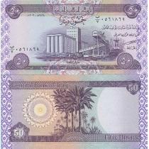 Ирак 50 динар 2003 г.