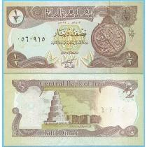 Ирак 1/2 динара 1993 год.