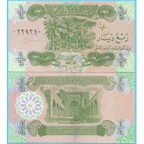 Ирак 1/4 динара 1993 год.