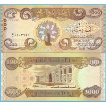 Ирак 1000 динар 2018 год.