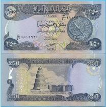 Ирак 250 динар 2003 год.