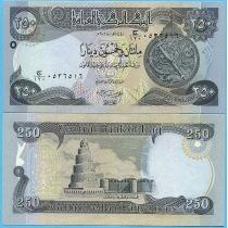 Ирак 250 динар 2018 год.