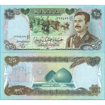 Ирак 25 динар 1986 год.