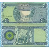 Ирак 500 динар 2013 год.