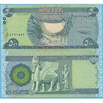 Ирак 500 динар 2015 год.