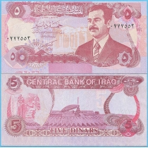 Ирак 5 динар 1992 год.