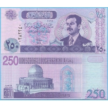 Ирак 250 динар 2002 год.