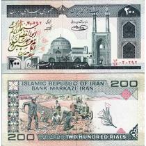 Иран 200 риалов 1992 г. Надпечатка 1