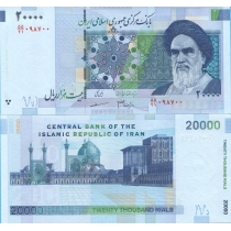 Иран 20000 риалов 2005 год.