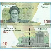 Иран 100000 риалов 2021 год.