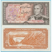 Иран 20 риалов 1974 год.