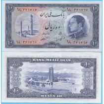 Иран 10 риалов 1954 год.