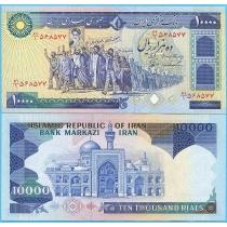 Иран 10000 риалов 1981 год.