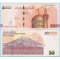 Иран 500000 риалов 2018 (2019) год.