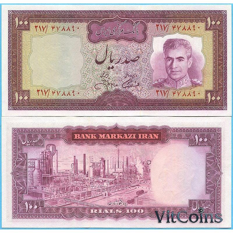 Банкнота Иран 100 риалов 1971-1973 год.