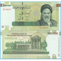 Иран 100.000 риалов 2010 год.
