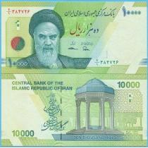 Иран 10000 риалов 2017 год.