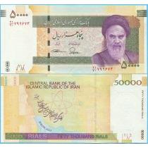 Иран 50.000 риалов 2014 год.