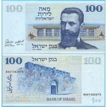Израиль 100 лир 1973 год.