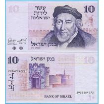 Израиль 10 лир 1973 год.
