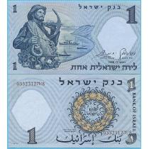 Израиль 1 лира 1958 год.
