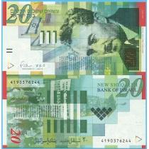Израиль 20 шекелей 2008 год. Бумага