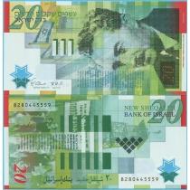 Израиль 20 шекелей 2008 год. Полимер.