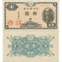Япония 1 йена 1946 год.