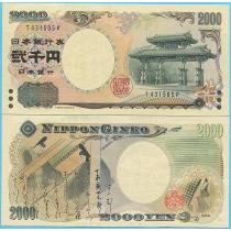 Япония 2000 йен 2000 год. Экономический саммит G8 в Окинаве. Pick 03а