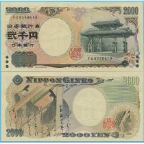 Япония 2000 йен 2000 год. Экономический саммит G8 в Окинаве.
