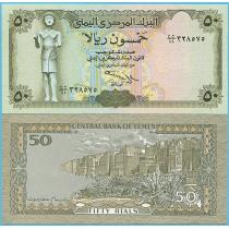 Йемен 50 риал 1994 год.