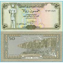 Йемен 50 риал 1994 год. 27Аа-1.