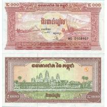 Камбоджа 2000 риелей 1995 год.