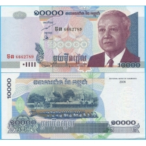Камбоджа 10000 риелей 2006 год.