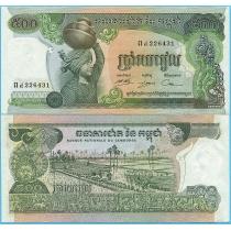 Камбоджа 500 риелей 1973-1975 год.