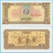 Камбоджа 1 риель 1979 год.