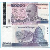 Камбоджа 20000 риелей 2008 год.